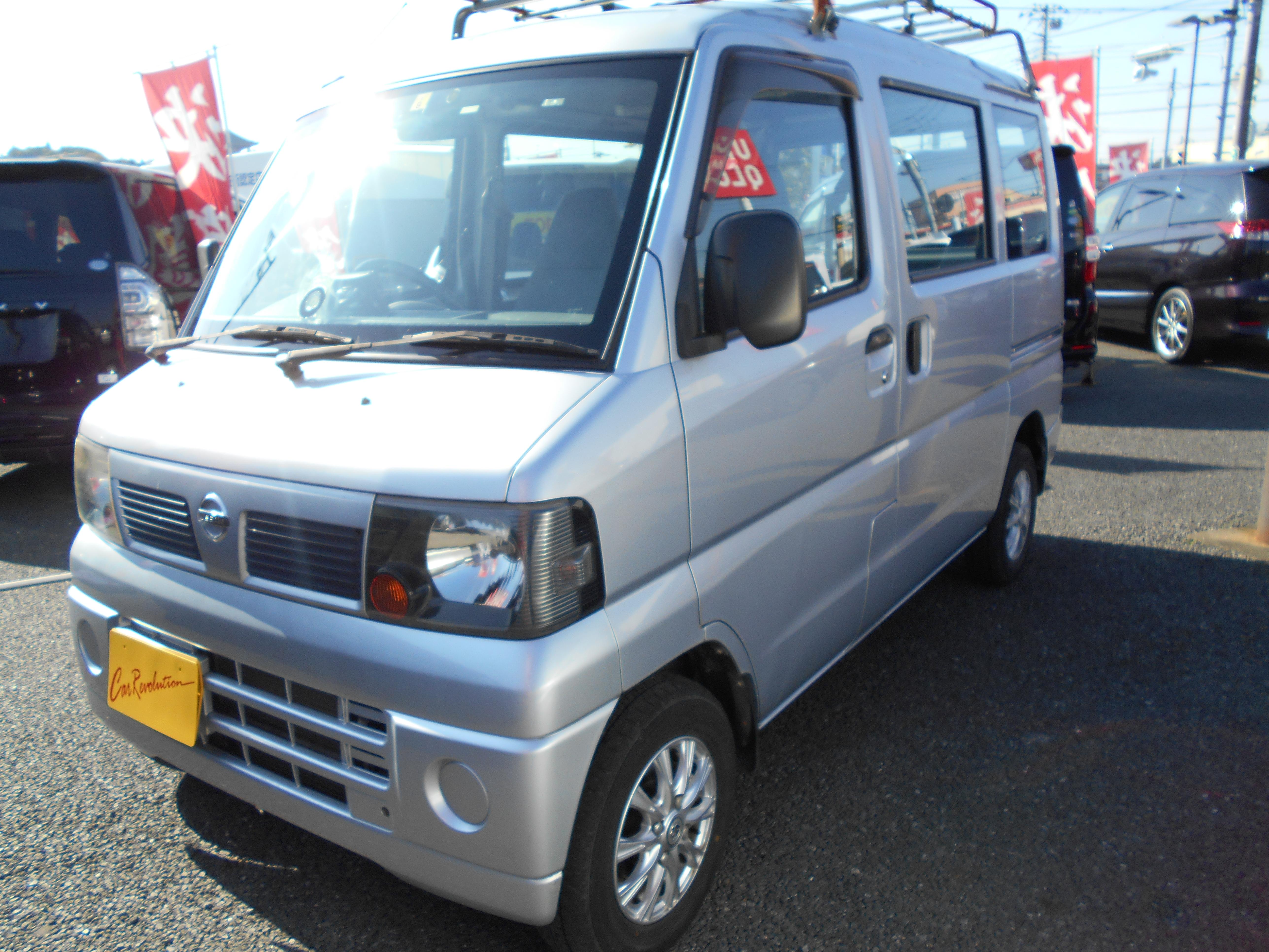 DSCN9662